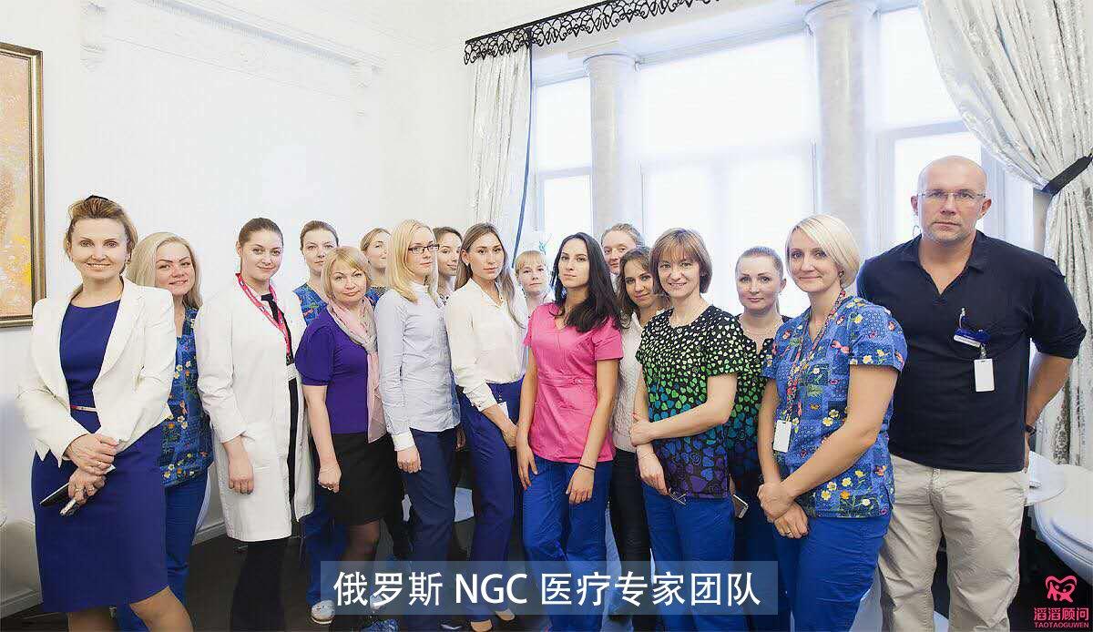 俄罗斯NGC
