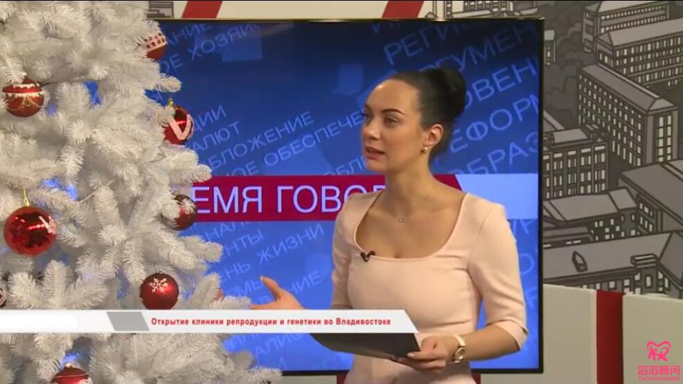 俄罗斯试管婴儿